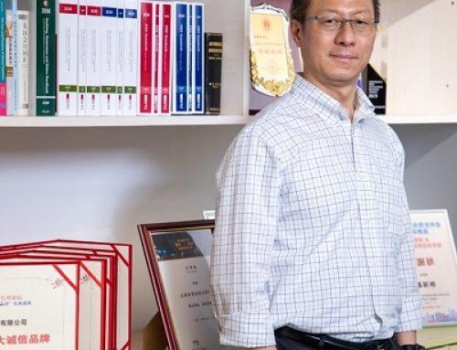 Entrepreneur of the Month: Mr. Benson Chang (Dec 2020)